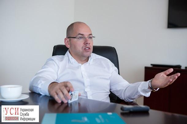 Степанов планирует «переселиться» в другой район Одесской области и купить еще один дом для сироты «фото»