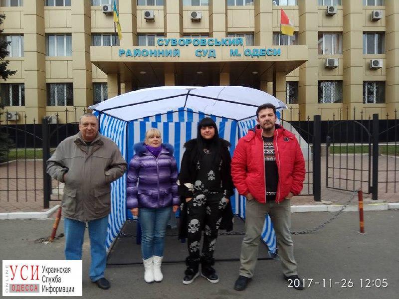У каждого райсуда Одессы планируют установить по палатке «фото»