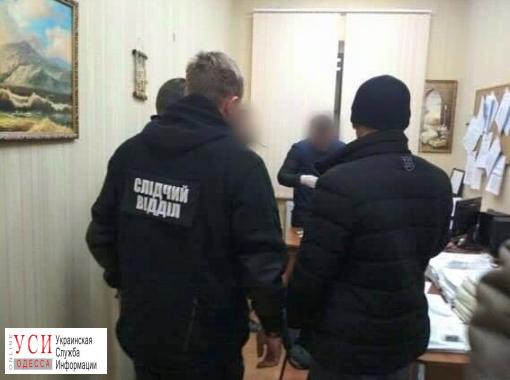 Спецоперация: одесская прокуратура обнаружила взяточника в своих рядах (фото) «фото»