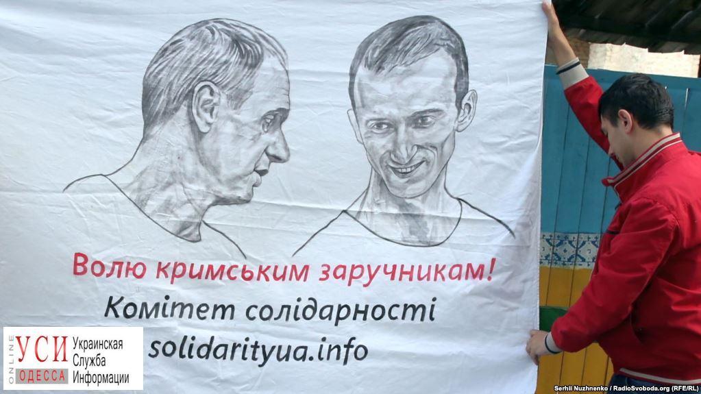 В Одессе проведут акцию в честь дня рождения удерживаемого в России Александра Кольченко «фото»