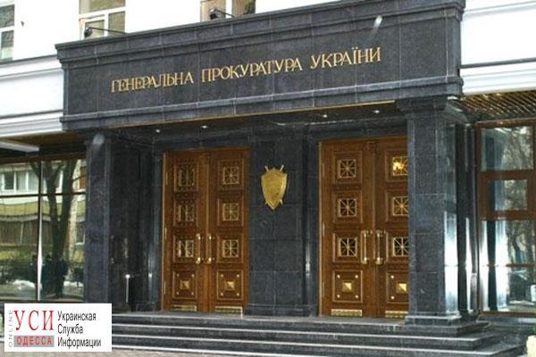Генпрокуратура не нашла доказательств причастности Скорика к побоищу 19 февраля «фото»