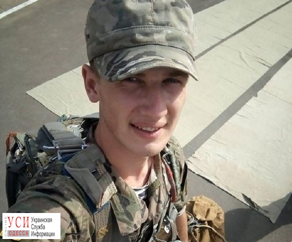 Ночью в зоне АТО погиб 22-летний матрос Одесской зенитно-ракетной бригады «фото»