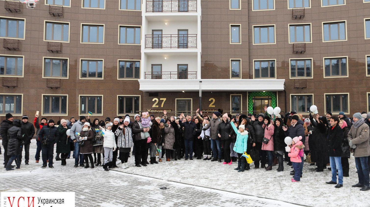 Глобальное новоселье: в Одессе досрочно сдали две «Жемчужины»(фото) «фото»