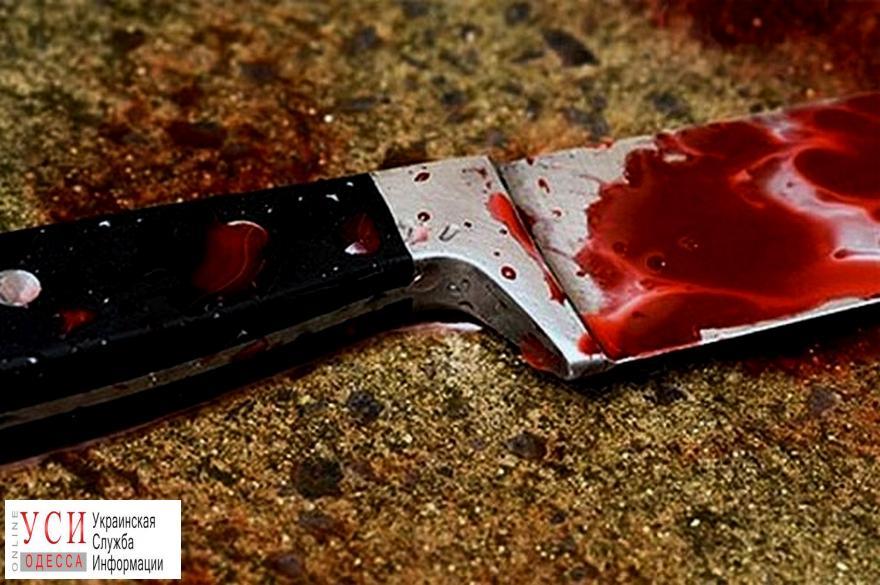 Под Одессой женщина ударила мужа ножом «фото»