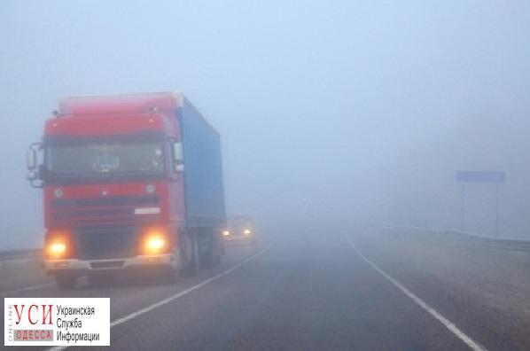 Из-за тумана в Одесской области три фуры съехали на обочину «фото»