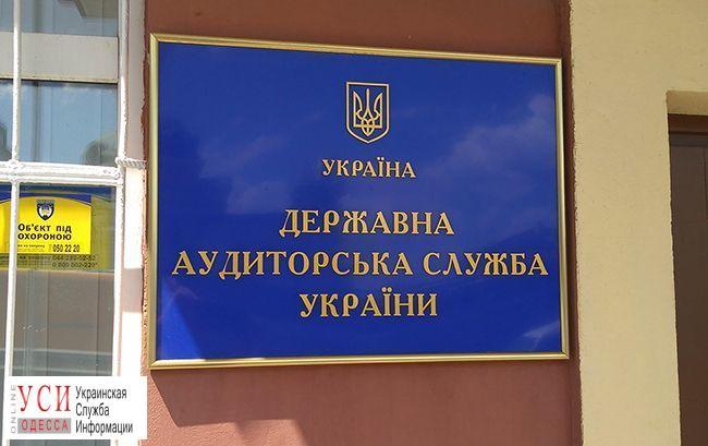 Одесские аудиторы за один месяц зафиксировали нарушений на несколько миллионов «фото»
