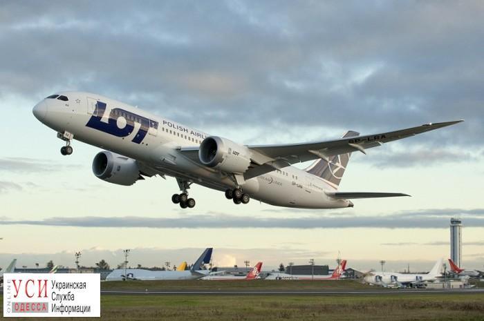 Весной число рейсов из Варшавы в Одессу увеличится «фото»