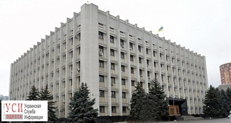 Одесский облсовет объявил повторный конкурс на лучший памятник Героям Небесной сотни «фото»