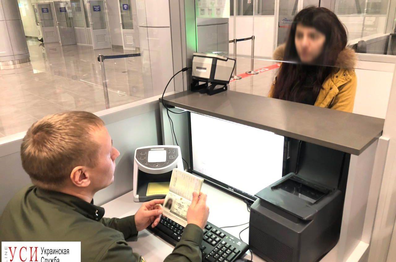 Одесские пограничники задержали в аэропорту нелегалов из Ирака (фото) «фото»