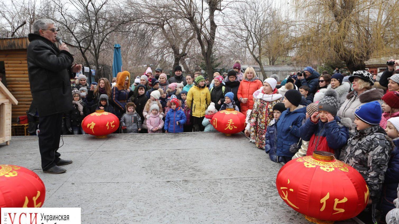 В Одесском зоопарке дети празднично встретили китайский Новый год (фото) «фото»
