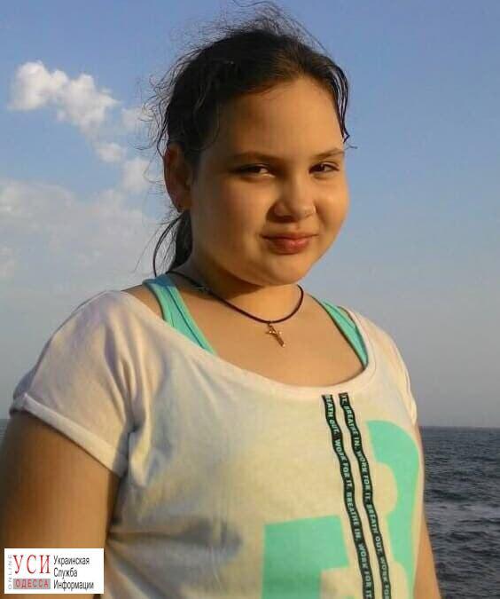 В Одессе разыскивают 14-летнюю девочку, которая ушла в школу и не вернулась (фото) «фото»