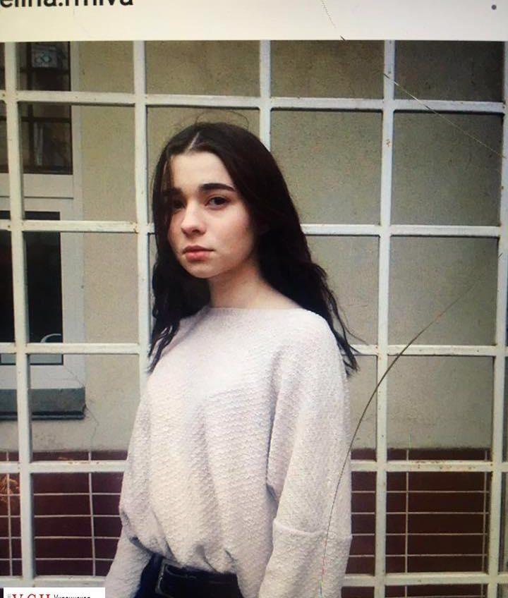 В Одессе полиция разыскивает пропавшую 4 дня назад девочку (фото) «фото»