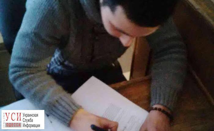 Пойманного на взятке помощника судьи из Одесской области отстранили от должности «фото»