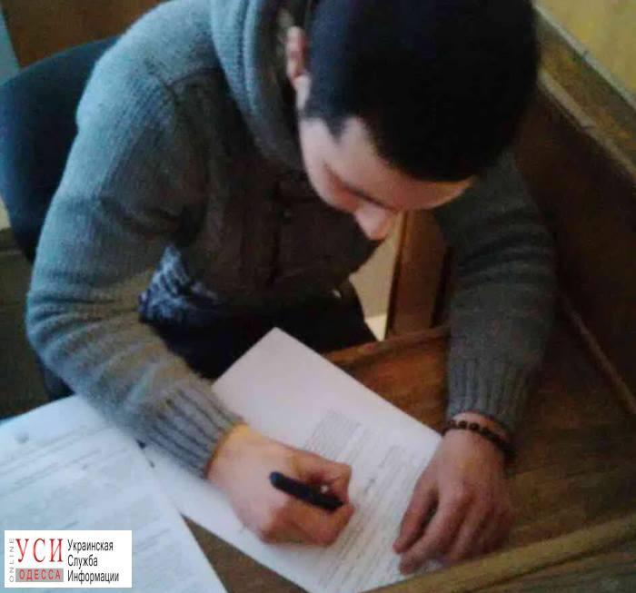 СБУ в Одесской области задержала помощника судьи во время получения взятки «фото»