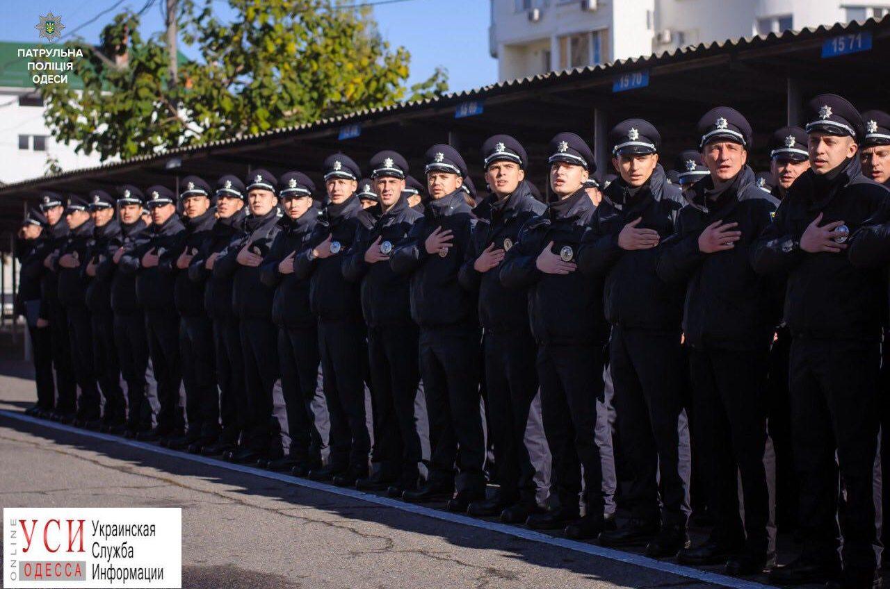 В патрульную полицию Одессы и Измаила снова набирают новобранцев «фото»