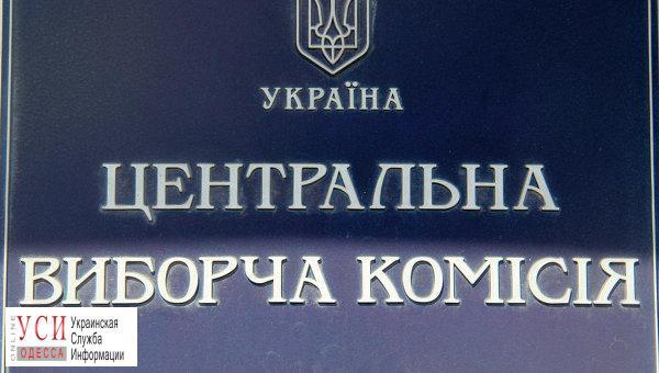 В трех районах Одесской области выберут новые советы и руководителей громад «фото»
