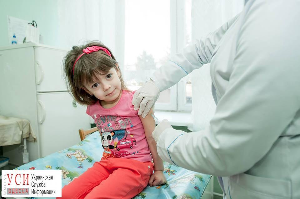 В Украину доставят 220 тысяч доз бельгийской вакцины от кори «фото»