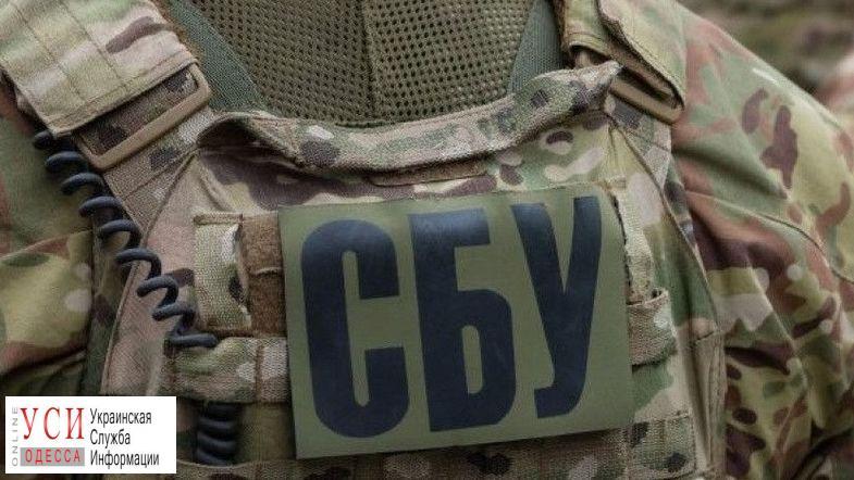 СБУ задержала в Одессе еще одного интернет-агитатора «фото»