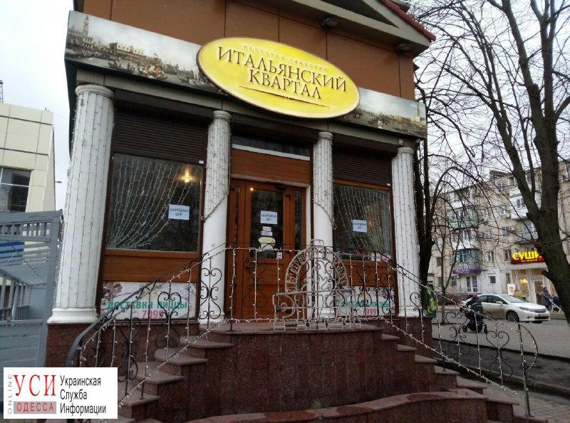 Массовое отравление в Черноморске: зарегистрирована вспышка сальмонеллеза «фото»