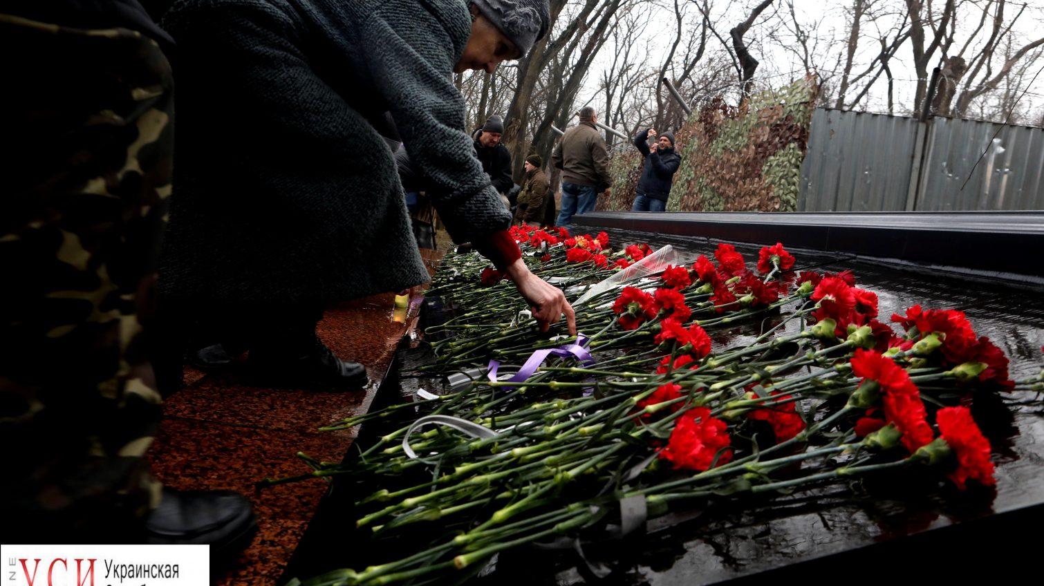 В Одессе почтили память воинов-интернационалистов (фоторепортаж) «фото»