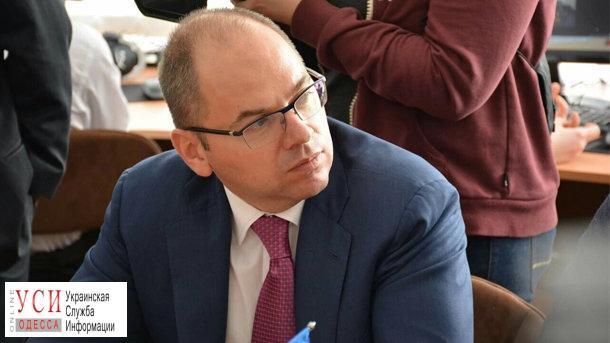 В Одесской области создадут агрокластер «Фрумушика-Нова» «фото»