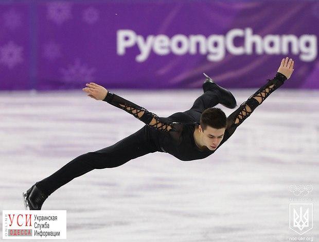Фигурист из Одессы занял последнее место в короткой программе Олимпийских игр (видео) «фото»