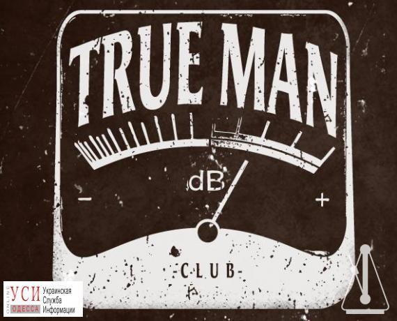 Пьяные дебоширы у клуба «Trueman» устроили потасовку с полицией: задержать их помог активист «фото»