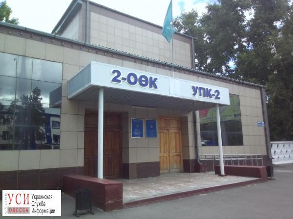В Одессе учебный комбинат не прошел проверку на пожарную безопасность «фото»