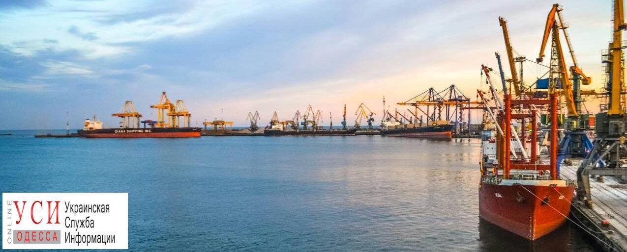 Китайцы, голландцы и бельгийцы посоревнуются на тендере за дноуглубление в Черноморском порту «фото»