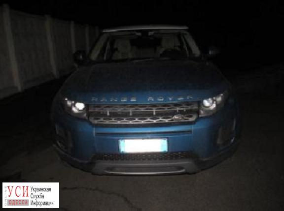 Пограничники в Одесской области задержали на въезде в Украину угнанный в Италии «Land Rover» «фото»