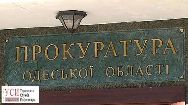 В Одессе взяли под стражу боевика «ЛНР» «фото»