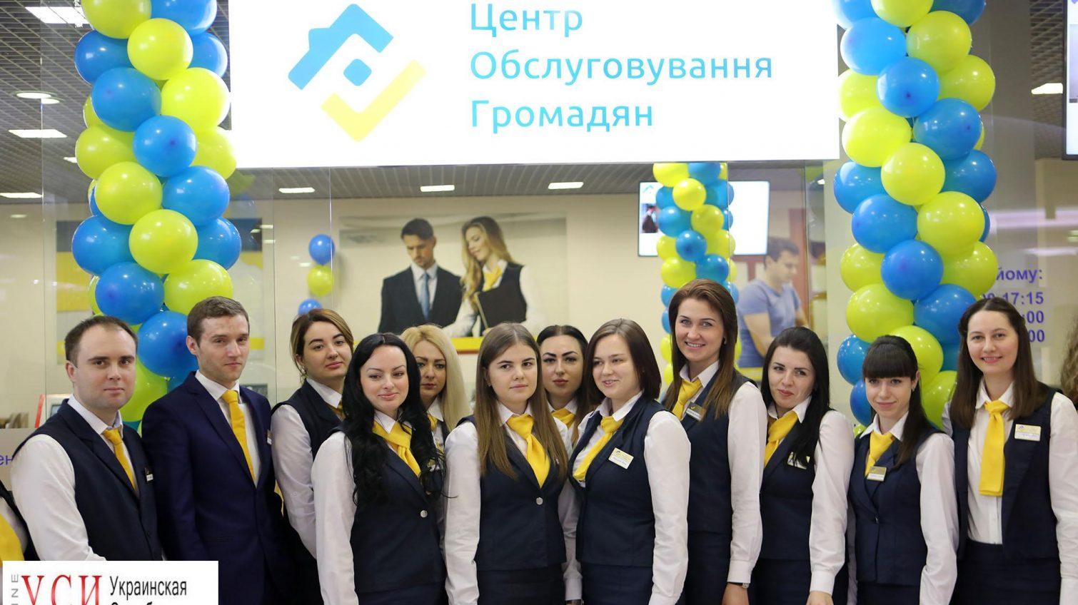 В ТЦ «Kadorr» на Екатерининской открылся Центр обслуживания граждан «фото»