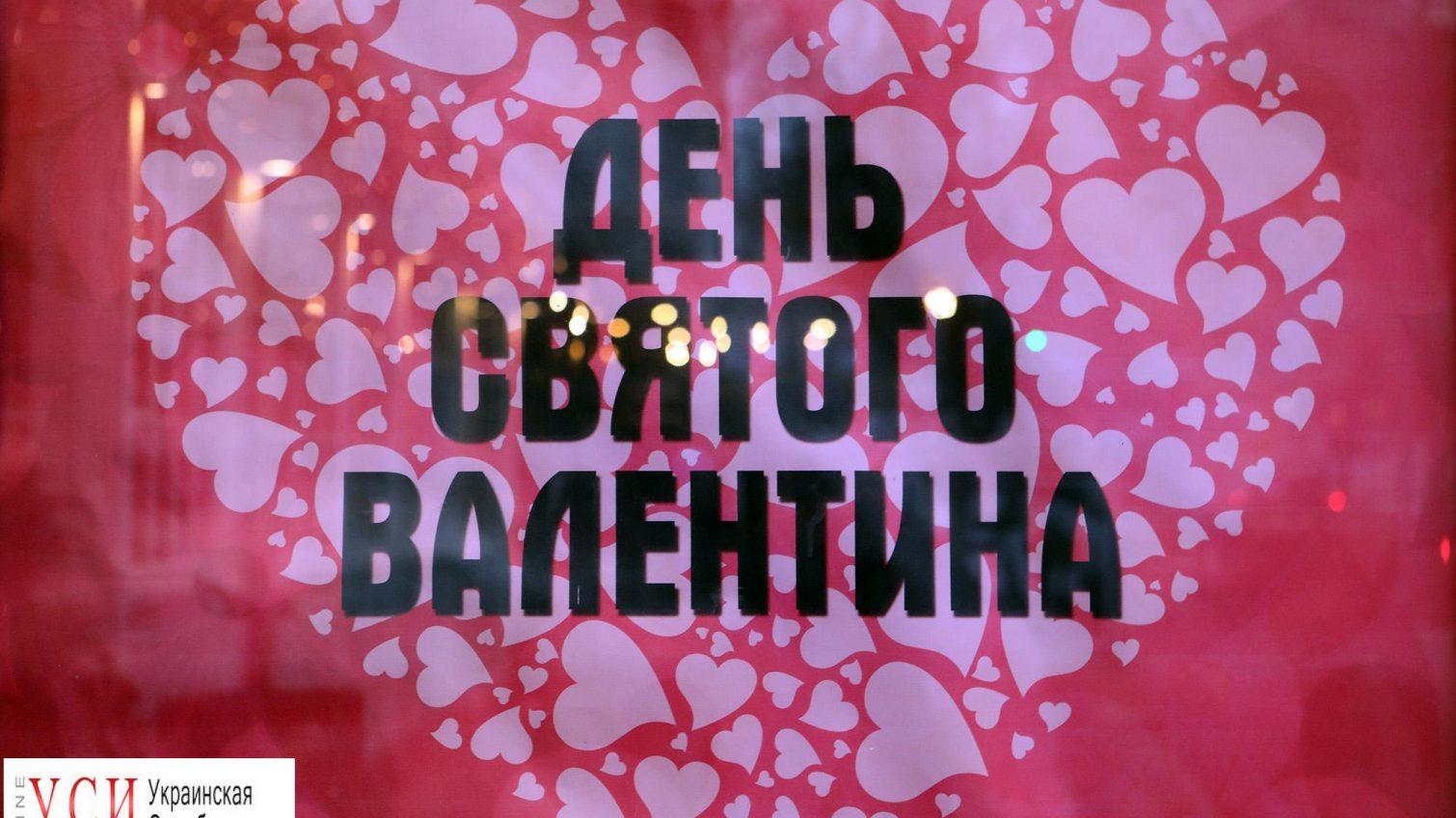14 февраля: одесские витрины заманивают влюбленных тратить деньги (фоторепортаж) «фото»