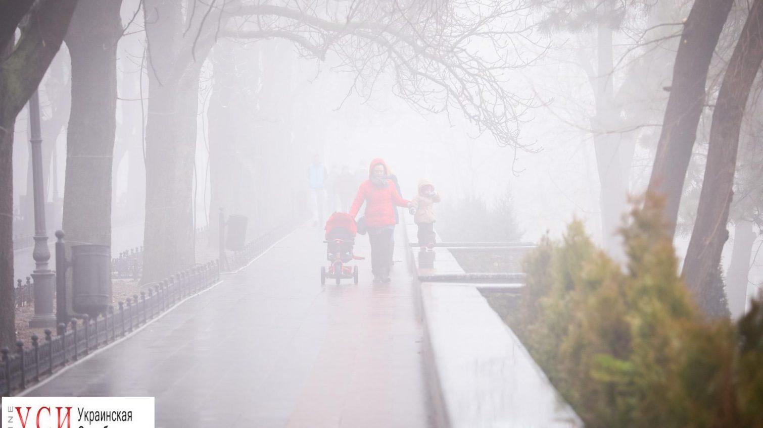 Почти Лондон: Одессу окутал густой туман (фоторепортаж) «фото»