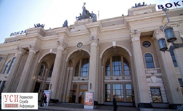 «Укрзалізниця» назначила дополнительные поезда в Одессу на 8 марта «фото»