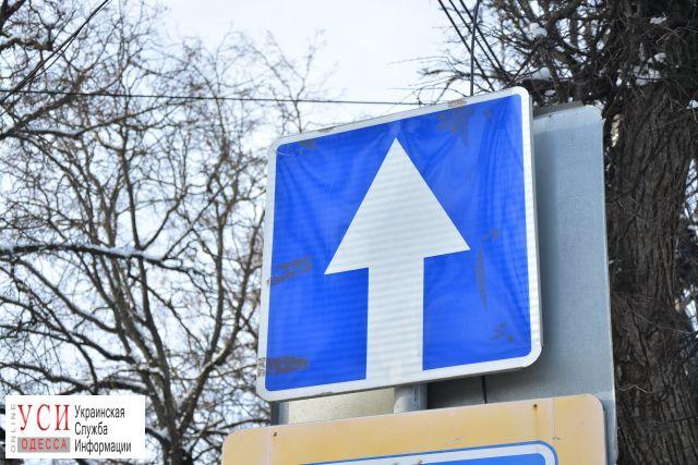 На Ришельевской и Ольгиевской собираются сделать односторонне движение «фото»