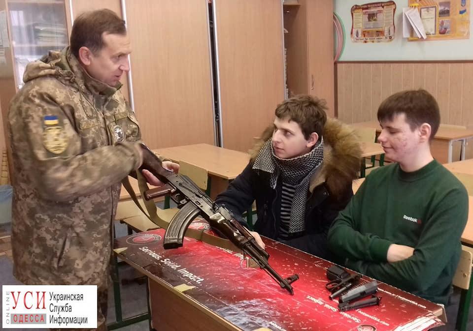 Офицер 28-й мехбригады встретился со школьниками в Южном (фото) «фото»