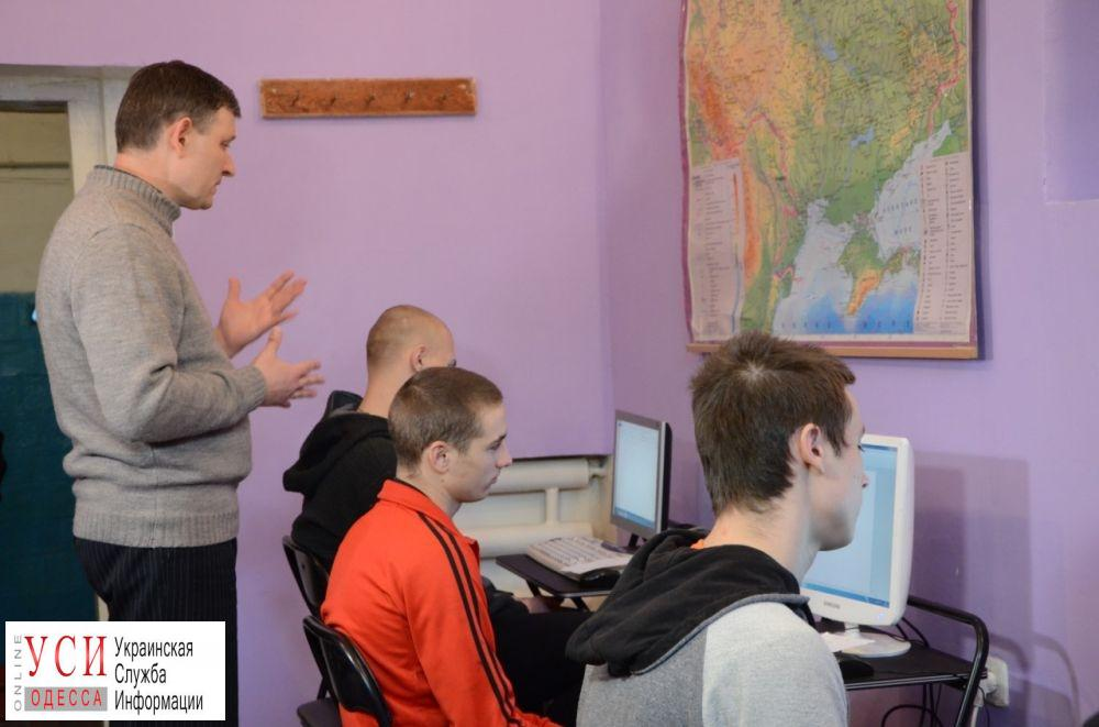 В одесском СИЗО открыли компьютерный класс (фото) «фото»