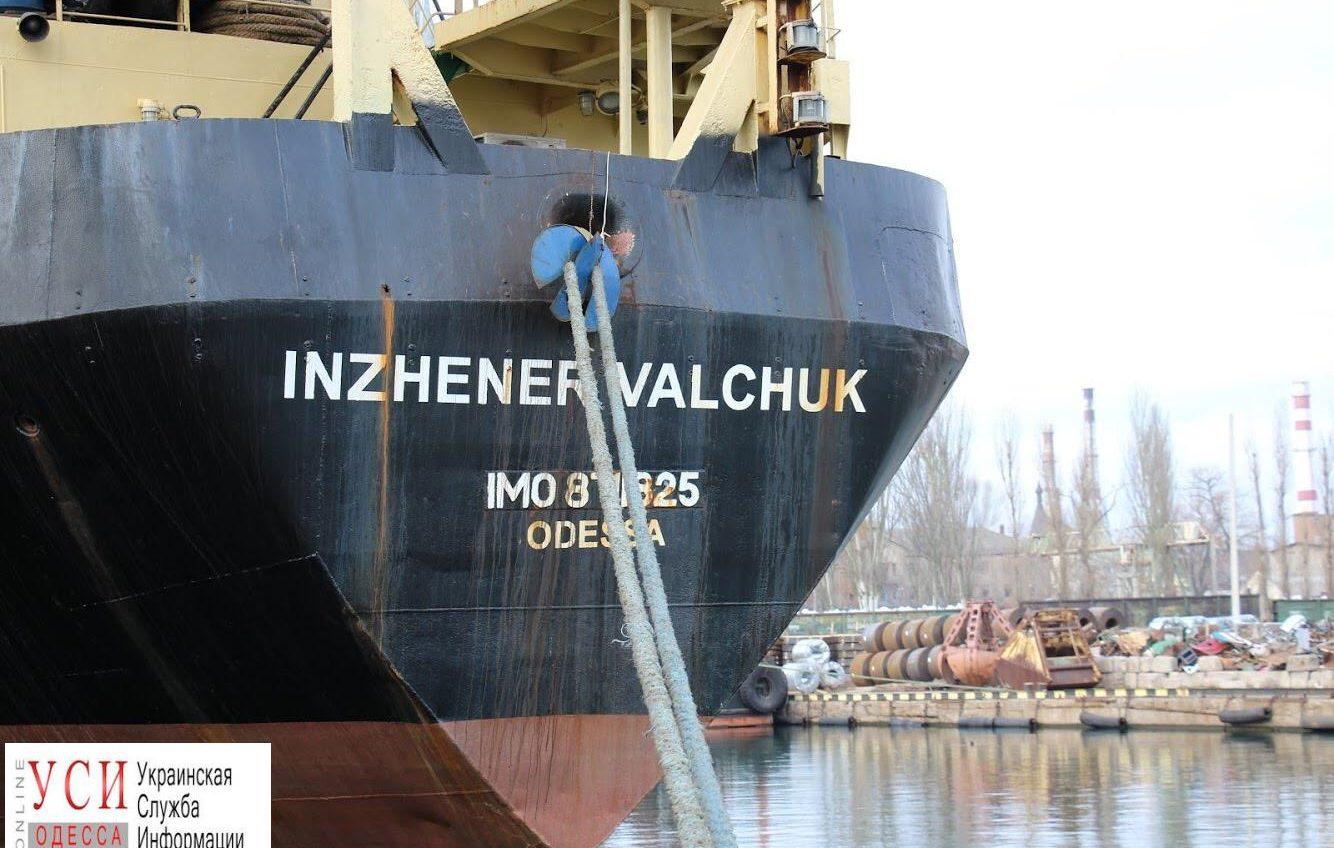 В Одесский порт вернулся танкер, который был украден офшорной компанией (фото) «фото»