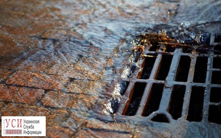 В Одессе планируют спасти Крыжановскую и Черноморскую балки от сточных вод «фото»