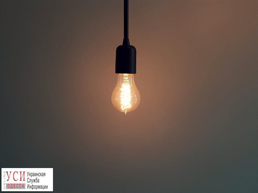 В Суворовском районе два дня не будет света (список домов) «фото»