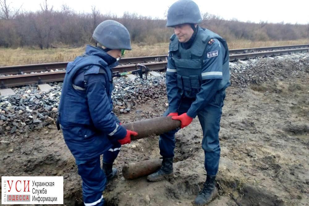У железной дороги в Одесской области нашли гору взрывчатки (фото) «фото»