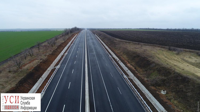 На автобан Одесса-Гданськ в этом году выделят 4 миллиарда гривен «фото»