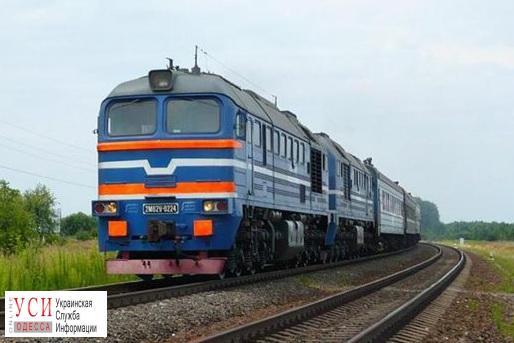 С апреля билеты на поезда подорожают на 10% «фото»