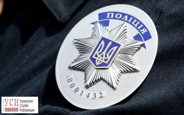 Полиция оштрафовала родителей школьников, которые издевались над мальчиком с инвалидностью «фото»