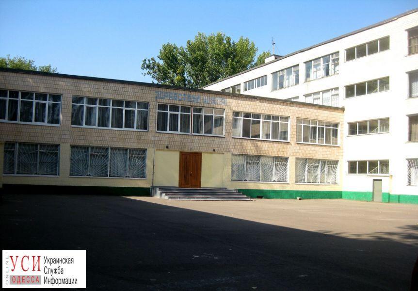 В одесской школе распылили газовый баллончик: семиклассница попала в реанимацию «фото»
