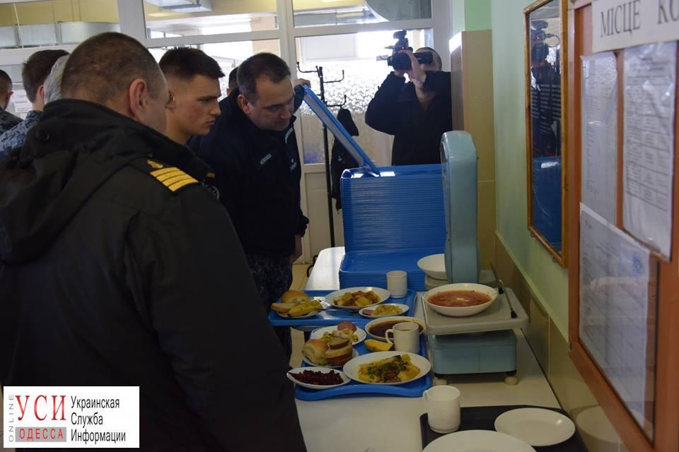 В Институте ВМС проверили качество питания (фото) «фото»