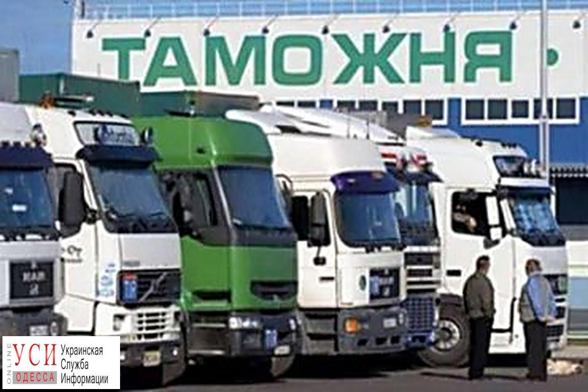 Одесские депутаты хотят контролировать таможню: грузы уходят в другие города на растаможку «фото»