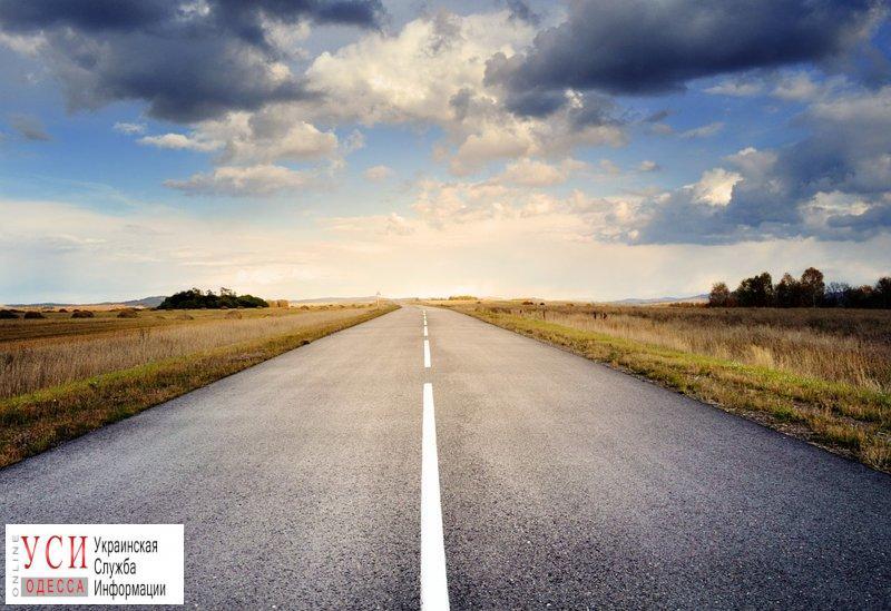 В Одесской области создали новую службу по обслуживанию дорог «фото»