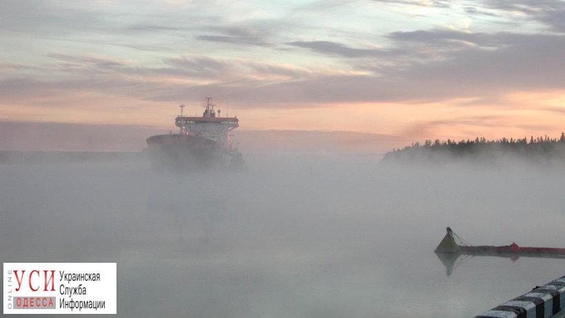 Из-за сильного тумана затруднена работа Одесского аэропорта и морских портов Одессы и Южного ОБНОВЛЕНО «фото»